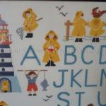 Alphabet S (2)
