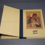 Livre Souvenir 05