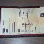 Autre-Porte-Papiers-10